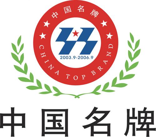 中国长安汽车集团—自主品牌:长安,昌河,哈飞,陆风.2.